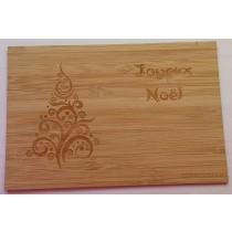 carte en bois joyeux noel sapin arabesques